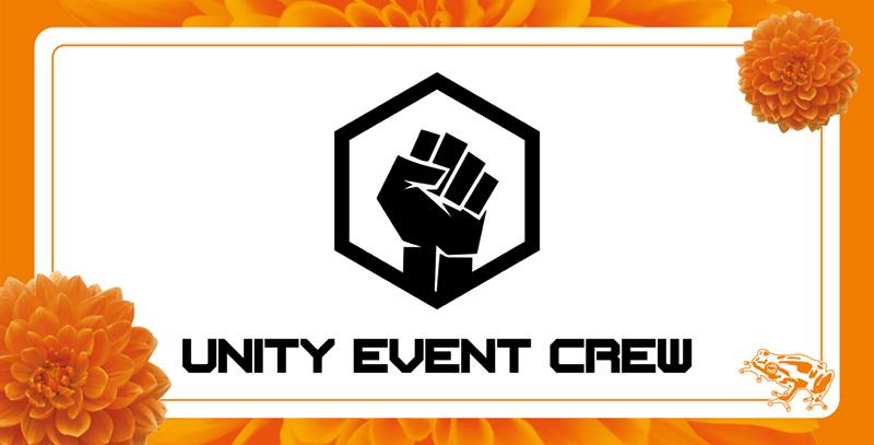 UnityEventCrew
